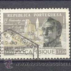 Sellos: MOZAMBIQUE (REPUBLICA PORTUGUESA). Lote 24524939