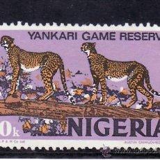 Sellos: NIGERIA 287B SIN GOMA, FAUNA, RESERVA DE ANIMALES, . Lote 125858459