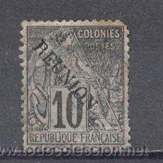 Sellos: REUNION-1881 (COLONIES-REPUBLIQUE FRANÇAISE) YVERT TELLIER21. Lote 26072818