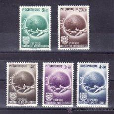 Sellos: MOZAMBIQUE A 25/9 SIN CHARNELA, AVION, . Lote 24695634
