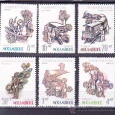 Sellos: MOZAMBIQUE 934/9 SIN CHARNELA, CENTENARIO DEL CORREO DE MOZAMBIQUE . Lote 28304912