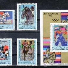 Sellos: MAURITANIA 462/5, HB 30 SIN CHARNELA, SOBRECARGADO VENCEDORES DE LOS JUEGOS OLIMPICOS DE MOSCU. Lote 24784408