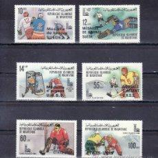 Sellos: MAURITANIA 439/44 SIN CHARNELA, DEPORTE, SOBRECARGADO VENCEDORES JUEGOS OLIMPICOS DE LAKE PLACID. Lote 24784687