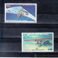Sellos: MALI A 487/8 SIN CHARNELA, AVION, AERONAUTICA, ULTRAS LIGEROS MOTORIZADOS, . Lote 24787513