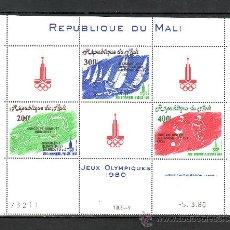 Stamps - mali a 399A sin charnela, deporte, sobrecargado vencedores juegos olimpicos de moscu, - 24787936