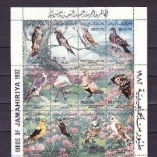 Sellos: LIBIA HB 52 SIN CHARNELA, FAUNA, AVES, PAJAROS, . Lote 24878857