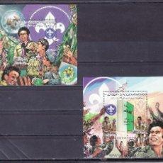 Sellos: LIBIA HB 50/1 SIN CHARNELA, DEPORTE, 75º ANIVERSARIO DEL MOVIMIENTO SCOUTS,. Lote 48264060