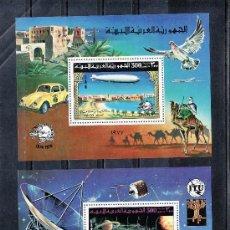 Sellos: LIBIA HB 22/3 SIN CHARNELA, ZEPPELIN, U.P.U., U.I.T., 100 AÑOS DE PROGRESOS. Lote 24878960