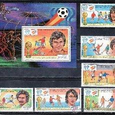 Sellos: GUINEA-BISSAU 137/40, A 64/5, HB 27 SIN CHARNELA, DEPORTE, ESPAÑA 82, COPA DEL MUNDO DE FUTBOL, . Lote 25075184