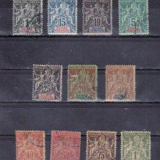 Sellos: GUINEA-COLONIAS FRANCESA 1, 4/13 USADA,. Lote 25114405