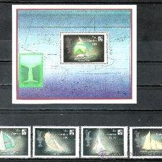 Stamps - gambia 636/9, hb 34 sin charnela, barco, deporte nautico, copa de vela -america- - 25419586