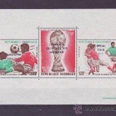 Stamps - gabon hb 31 sin charnela, deporte, argentina 78, sobrecargado vencedores copa mundo futbol, - 25435927