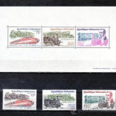 Sellos: GABON A 247/9, HB 39 SIN CHARNELA, FF.CC., II CENTº NACIMIENTO DEL INGENIERO JORGE STEPHENSON. Lote 186433137