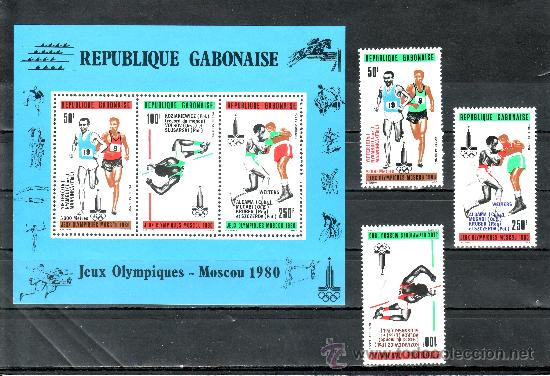 GABON A 237/9, HB 36 SIN CHARNELA, DEPORTE, SOBRECARGADO VENCEDORES EN LOS JUEGOS OLIMPICOS DE MOSCU (Sellos - Extranjero - África - Otros paises)