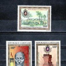 Stamps - gabon a 108/10 sin charnela, pintura, 150º aniversario de la muerte de napoleon, - 25436970