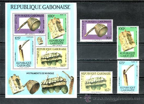 GABON 636/9, HB 55 SIN CHARNELA, MUSICA, INSTRUMENTOS MUSICALES, (Sellos - Extranjero - África - Otros paises)