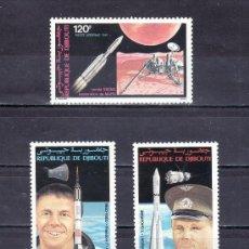 Briefmarken - djibouti a 150/2 sin charnela, conquista espacial - 25487544