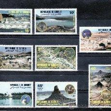 Sellos: DJIBOUTI 579/86 SIN CHARNELA, FAUNA Y PAISAJES, . Lote 25487875