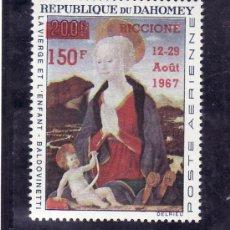 Sellos: DAHOMEY A 63 SIN CHARNELA, PINTURA, SOBRECARGADO. Lote 25538153