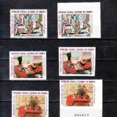 Sellos: COMORES A 184/8, 184/8 SIN DENTAR SIN CHARNELA, PINTURA, CENTENARIO DEL PINTOR PABLO RUIZ PICASSO. Lote 25818912