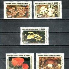 Sellos: COMORES 435/9 SIN CHARNELA, FLORES, SETAS, CHAMPIÑONES, . Lote 25843346