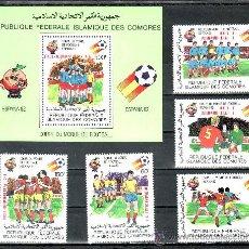 Sellos: COMORES 373/7, HB 36 SIN CHARNELA, DEPORTE, ESPAÑA 82, SOBRECARGADO RESULTADOS COPA MUNDIAL FUTBOL. Lote 173581067