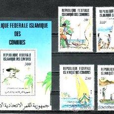 Sellos: COMORES 362/5, HB 33 SIN CHARNELA, DEPORTE, 75º ANIVERSARIO DEL MOVIMIENTO SCOUTS, . Lote 25843535