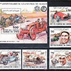 Sellos: COMORES 357/61, HB 32 SIN CHARNELA, DEPORTE, 75 ANIVº GRAN PREMIO DE AUTOMOVIL CLUB DE FRANCIA. Lote 25843607