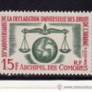 Sellos: COMORES 28 SIN CHARNELA, 15º ANIVERSARIO DE LA DECLARACION UNIVERSAL DE LOS DERECHOS HUMANOS . Lote 25843774