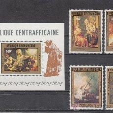 Sellos: CENTROAFRICANA A 230/3, HB 44 SIN CHARNELA, ARTE, PINTURA DE REMBRANDT . Lote 25976993