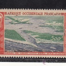 Sellos: AFRICA OCCIDENTAL A 16 SIN CHARNELA, AVION, CANAL Y PUERTO, . Lote 26351002