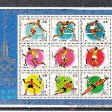 Stamps - burundi hb 110 sin charnela, deporte, juegos y vencedores olimpicos de moscu, - 26354879