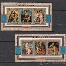 Sellos: BURUNDI HB 73/4 SIN CHARNELA, NAVIDAD, PINTURA DE LA VIRGEN, . Lote 26354978