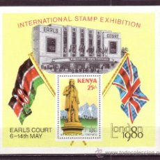Sellos: KENIA HB 13*** - AÑO 1980 - EXPOSICIÓN FILATÉLICA INTERNACIONAL LONDRES 1980. Lote 28106557