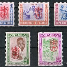 Sellos: GUINEA AÑO 1962 YV 78/82*** ERRADICACIÓN DE LA MALARIA - MEDICINA - SALUD. Lote 29854540