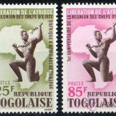 Sellos: TOGO AÑO 1964 YV 416/19*** I REUNIÓN DE LOS JEFES DE ESTADOS AFRICANOS - MAPAS. Lote 32086206