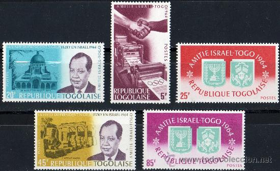 TOGO AÑO 1964 YV *** TRATADO DE AMISTAD CON ISRAEL- PERSONAJES - ESCUDOS - MANOS (Sellos - Extranjero - África - Otros paises)