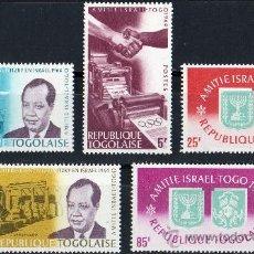 Sellos: TOGO AÑO 1964 YV *** TRATADO DE AMISTAD CON ISRAEL- PERSONAJES - ESCUDOS - MANOS. Lote 32086420