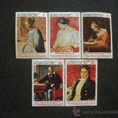 Sellos: BURUNDI 1969 IVERT 345/9 *** SEMANA INTERNACIONAL DE LA CARTA ESCRITA. Lote 34577930