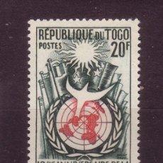 Sellos: TOGO 275*** - AÑO 1958 - 10º ANIVERSARIO DE LA DECLARACIÓN UNIVERSAL DE LOS DERECHOS HUMANOS. Lote 35908837