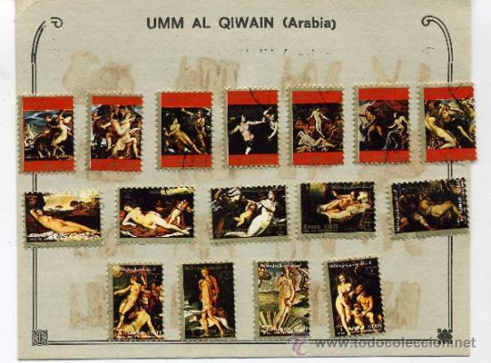16 SELLOS UMM AL QIWAIN (ARABIA) (Sellos - Extranjero - África - Otros paises)
