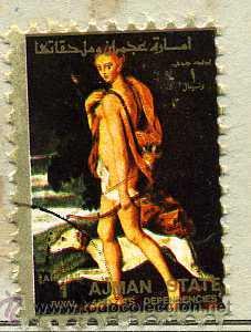 Sellos: 16 SELLOS UMM AL QIWAIN (ARABIA) - Foto 4 - 36273503