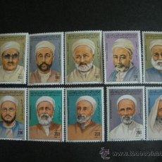 Sellos: LIBIA 1984 IVERT 1252/61 *** HOMBRES DE LAS CIENCIAS - PERSONAJES. Lote 36390430