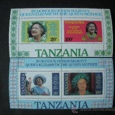 Sellos: TANZANIA 1985 HB IVERT 40A/40B *** 85º ANIVERSARIO DE LA REINA MADRE ELISABET - MONARQUÍA. Lote 36449338