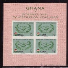 Sellos: GHANA HB 16** - AÑO 1965 - AÑO DE LA COOPERACIÓN INTERNACIONAL. Lote 288230328