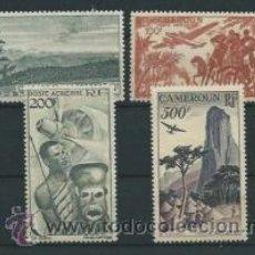 Sellos: SELLOS DE CAMERUN COLONIAS FRANCESA. Lote 38046454