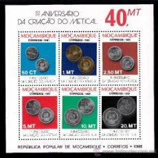 Sellos: MOZAMBIQUE HB 10** - AÑO 1981 - MONEDAS. Lote 38777221