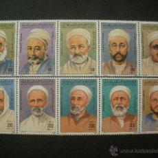 Sellos: LIBIA 1984 IVERT 1252/61 *** HOMBRES DE LAS CIENCIAS - PERSONAJES . Lote 39743702