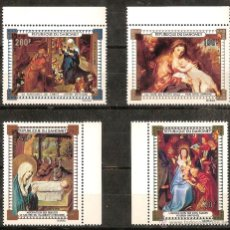 Sellos: REPUBLIQUE DU DAHOMEY - NOEL 1971 - SERIE COMPLETA 4V - MICHEL 463/66. Lote 40152254