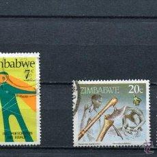 Briefmarken - SELLOS ZIMBABWE AFRICA PAISES EXOTICOS OFERTA - 41479360